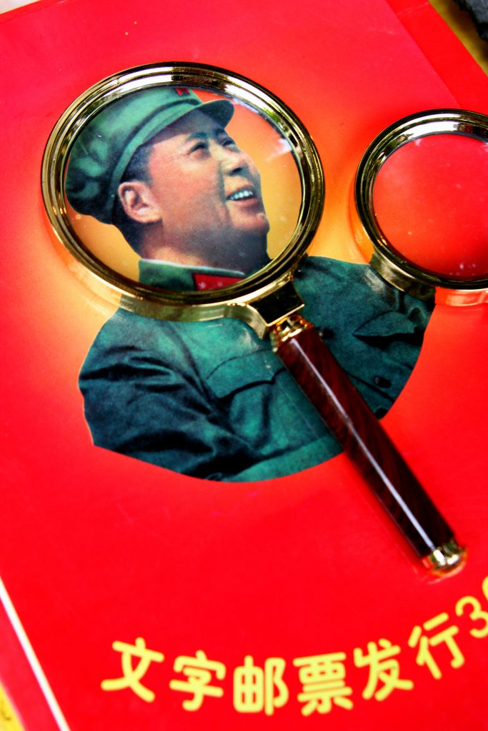 Portrait de Mao