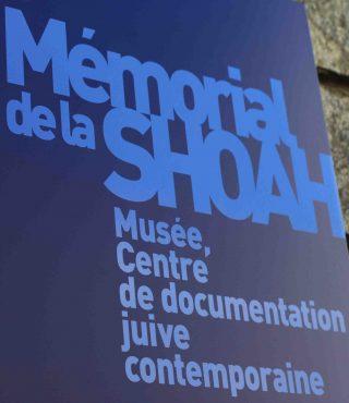 photo du logo du memorial de la shoah (CDJC)