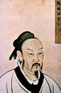 Portrait de Mencius