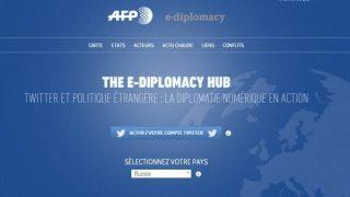 Blog sur la diplomatie et les réseaux sociaux