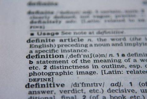 Image de définition