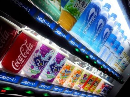 Distributeur de boissons sucrées au Japon