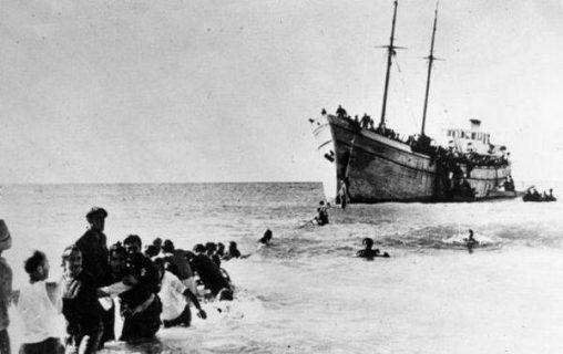 Photo de 1948, juifs immigrés
