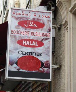 Devanture d'une boucherie Halal