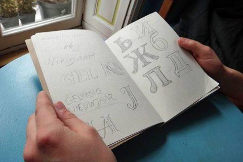 pages présentant des caractères typographiques