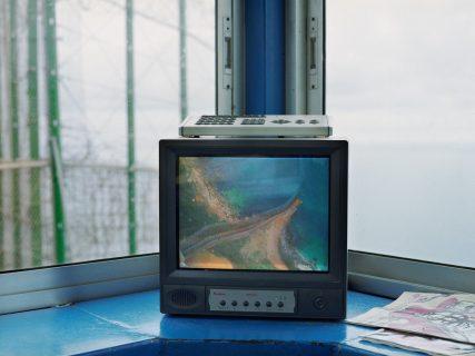 Vue de la baie de Melilla, dans un poste de TV