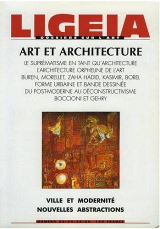 """""""Le Centre Georges Pompidou : de la mécanique ludique au monument"""""""