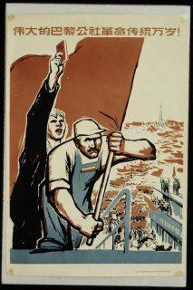 Affiche, homme brandissant un drapeau rouge, un autre, le Petit livre rouge