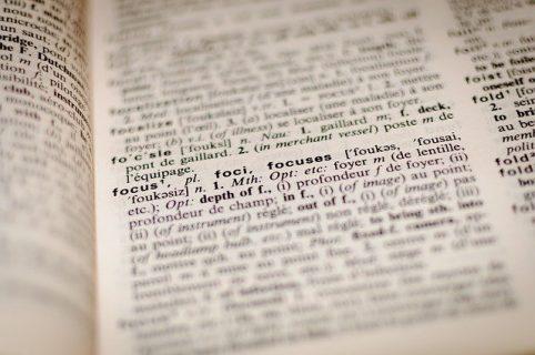 Une page de dictionnaire