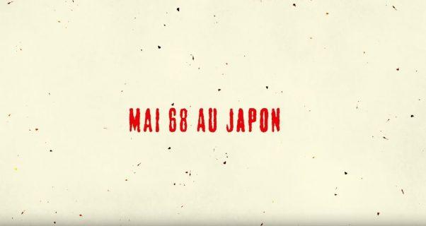 Mai 68 au Japon