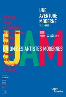Affiche de l'exposition UAM au Centre Pompidou du 30 mai au 27 août 2018