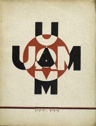 UAM : Union des Artistes Modernes