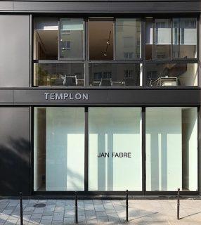 Entrée de la Galerie Templon, rue du Grenier Saint-Lazare en 2018.