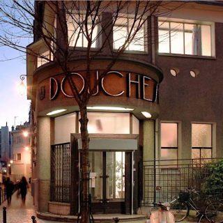 Site officiel de la galerie Les Douches